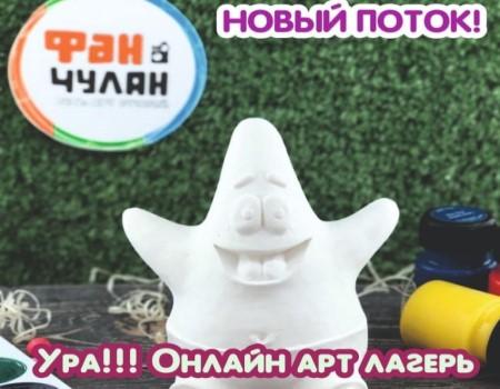 сеть детских арт студий «Фан — Чулан» фото