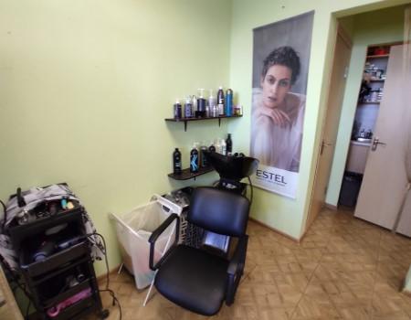 Свое дело - салон парикмахерская фото