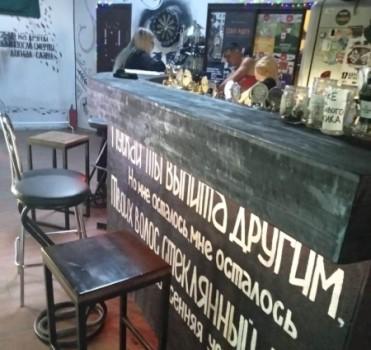 Продажа бара в Казани фото