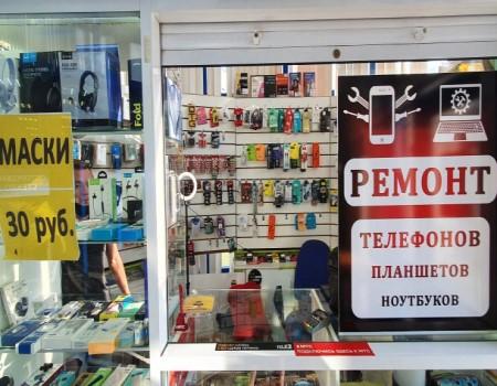 Ремонт телефонов и продажа аксессуаров фото