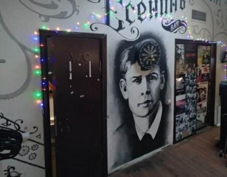 Бизнес под ключ, бар на Пушкина фото