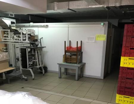 производство по переработке мяса фото