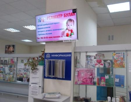 Готовый бизнес, рекламные услуги фото