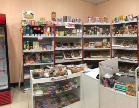 Бизнес под ключ, магазин фото