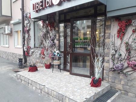 Цветочный магазин с удачной локацией, 8 лет работы фото