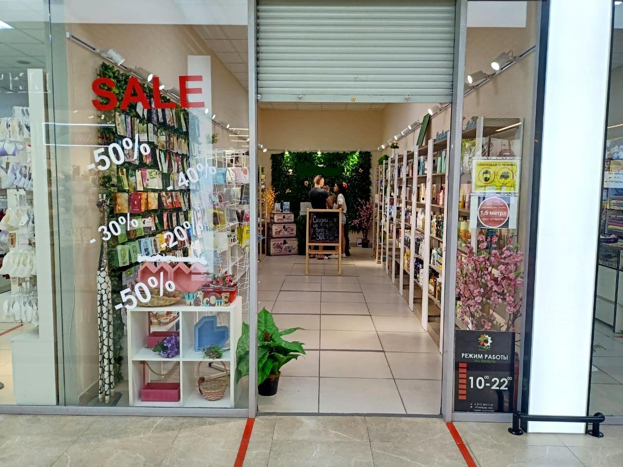 Магазин азиатской косметики по цене активов фото